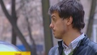 Брачное чтиво 1 сезон Виртуальный секс