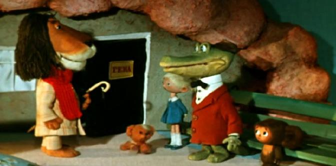 Чебурашка и Крокодил Гена смотреть