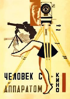 Человек с киноаппаратом смотреть