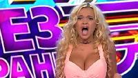 Comedy Баттл. Без границ Сезон 1 выпуск 24 (2 тур)