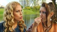 Даёшь молодёжь! Марина и Диана Аксессуар