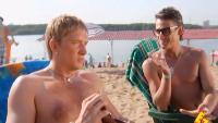 Даёшь молодёжь! Метросексуалы Данила и Герман Красавчик, бей!