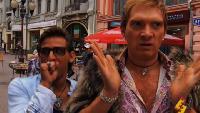 Даёшь молодёжь! Метросексуалы Данила и Герман Уличные весы