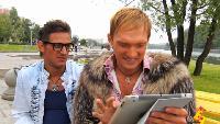 Даёшь молодёжь! Метросексуалы Данила и Герман Видеоблог