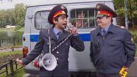 Даёшь молодёжь! Молодые менты Вьюшкин и Омаров Такси с наручниками