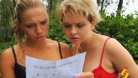 Даёшь молодёжь! Разные истории Инструкция для девушек