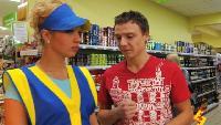 Даёшь молодёжь! Разные истории Супермаркет для беременных