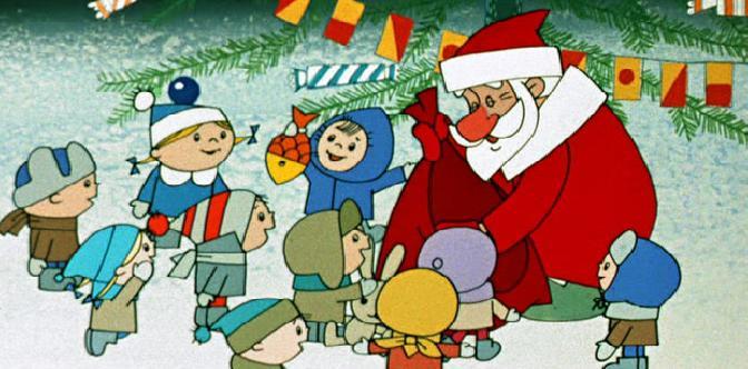 Дед Мороз и лето смотреть