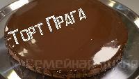 ДЕСЕРТЫ ДЕСЕРТЫ Ну, оОчень вкусный - Торт