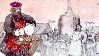 Диакниги Сезон-1 Русские народные городские увеселения  века