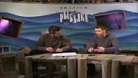 Диалоги о рыбалке Сезон-1 Фатьяниха. Нахлыст, экипировка