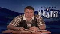 Диалоги о рыбалке Сезон-1 Ленок. Ускуч. Казахстан