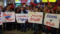 До звезды Сезон-1 Все скандалы Евровидения – 2016