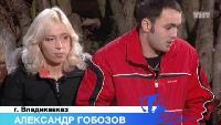Дом 2. Город любви Сезон 1 1286 дня