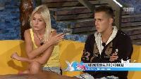 Дом 2. Город любви Сезон 105 4439 дня Вечерний эфир (05.07.2016)