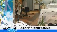 Дом 2. Город любви Сезон 11 1588 дня