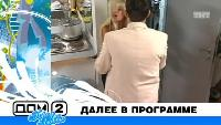Дом 2. Город любви Сезон 11 1593 дня