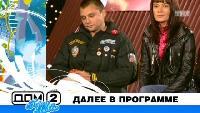 Дом 2. Город любви Сезон 12 1625 дня