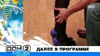 Дом 2. Город любви Сезон 13 1648 дня