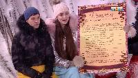 Дом 2. Город любви Сезон 135 5352 день Вечерний эфир (04.01.2019)