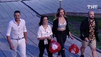 Дом 2. Город любви Сезон 142 5565 день Вечерний эфир (05.08.2019)