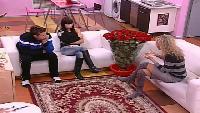 Дом 2. Город любви Сезон 39 3606 дня