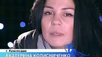 Дом 2. Город любви Сезон 50 Видео дом-2