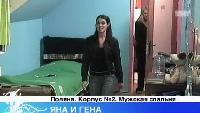 Дом 2. Город любви Сезон 6 1434 дня