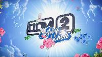 Дом 2. Город любви Сезон 93 4093 дня