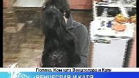 Дом-2. Lite Сезон 1 2747 день