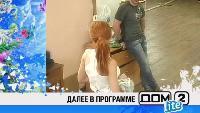 Дом-2. Lite Сезон 27 3540 день