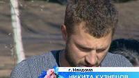 Дом-2. Lite Сезон 29 3599 день