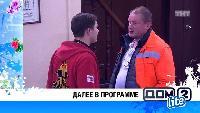 Дом-2. Lite Сезон 50 4226 день