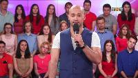 Дом-2. Lite Сезон 69 4801 день Дневной эфир (02.07.2017)