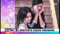 Дом-2. Мечты сбываются Сезон 1 2 выпуск