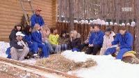Дом-2. Новая любовь! Сезон 1 выпуск 127