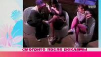 Дом-2. Новая любовь! Сезон 1 выпуск 277