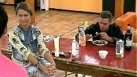 ДОМ-2. После заката Сезон 101 Видео дом-2