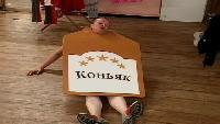 ДОМ-2. После заката Сезон 103 Ночной эфир 3355 дня