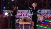 ДОМ-2. После заката Сезон 138 Ночной эфир 4430 дня