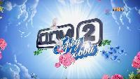 ДОМ-2. После заката Сезон 153 Ночной эфир 4873 дня