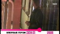 ДОМ-2. После заката Сезон 30 Ночной эфир 1124 дня