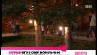 ДОМ-2. После заката Сезон 31 Ночной эфир 1155 дня
