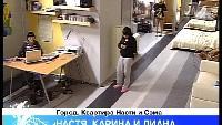 ДОМ-2. После заката Сезон 35 Ночной эфир 1281 дня