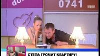 ДОМ-2. После заката Сезон 38 Ночной эфир 1366 дня