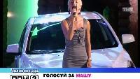 ДОМ-2. После заката Сезон 67 Ночной эфир 2261 дня