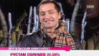 Дом-2. Про любовь Сезон 1 выпуск 105