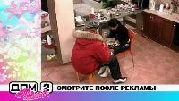 Дом-2. Про любовь Сезон 1 выпуск 136