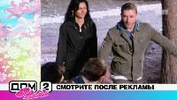 Дом-2. Про любовь Сезон 1 выпуск 137