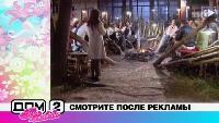 Дом-2. Про любовь Сезон 1 выпуск 161